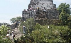 Tepozteco pyramid