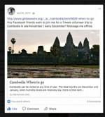 Have fun! Help People! Teaching in Cambodia